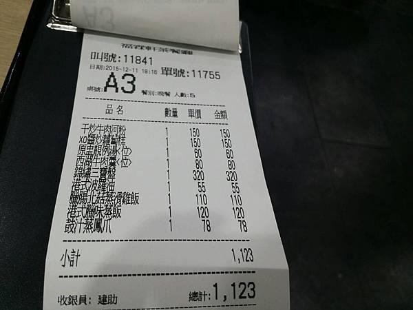 89983.jpg