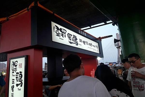 重新橋 (12).jpg