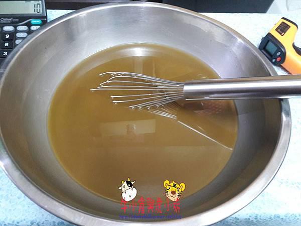 茶樹酪梨保濕皂 (2).jpg