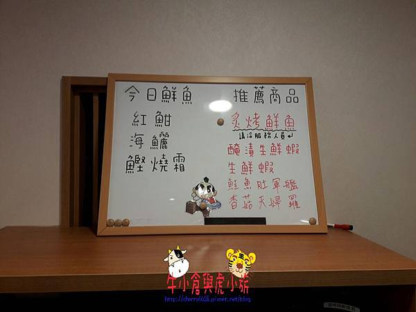 720 藏壽司_170726_0008.jpg
