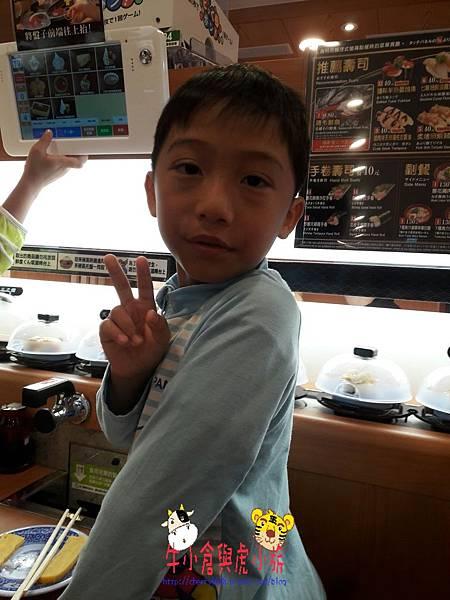 720 藏壽司_170726_0014.jpg