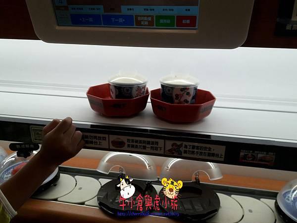 720 藏壽司_170726_0018.jpg