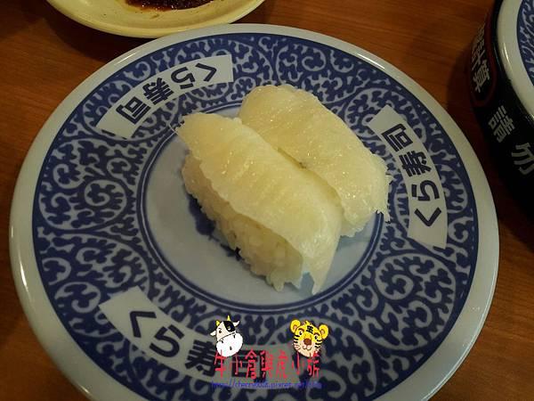 720 藏壽司_170726_0021.jpg