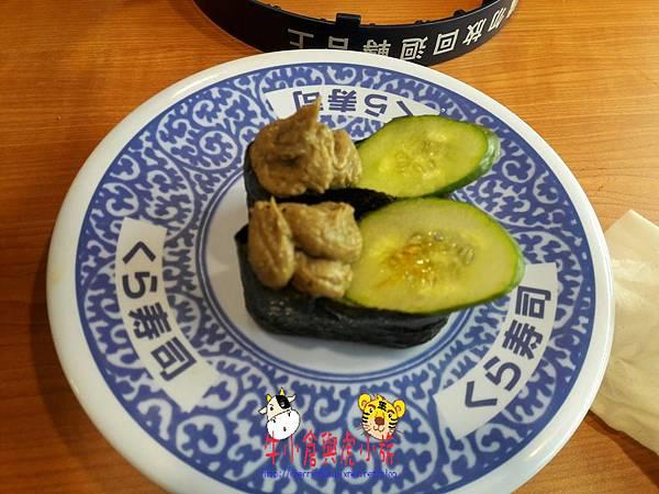 720 藏壽司_170726_0025.jpg