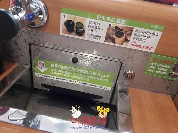 720 藏壽司_170726_0028.jpg