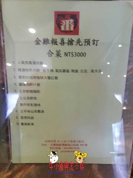 722番割田_170726_0011.jpg