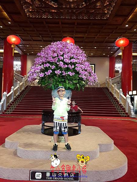 725圓山飯店_170725_0011.jpg