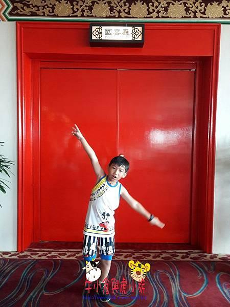 725圓山飯店_170725_0037.jpg
