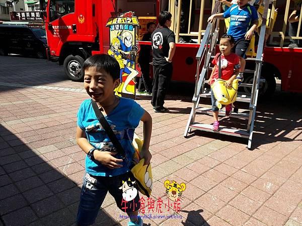 75消防夏令營_170727_0031.jpg