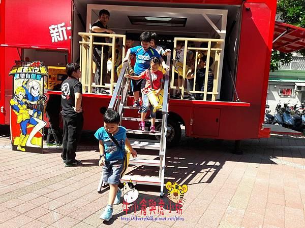75消防夏令營_170727_0028.jpg