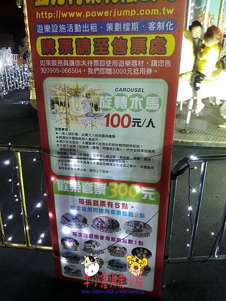20170716樹林興仁夜市_170729_0016.jpg
