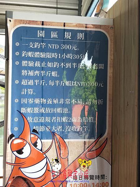 釣蝦 (5).jpg