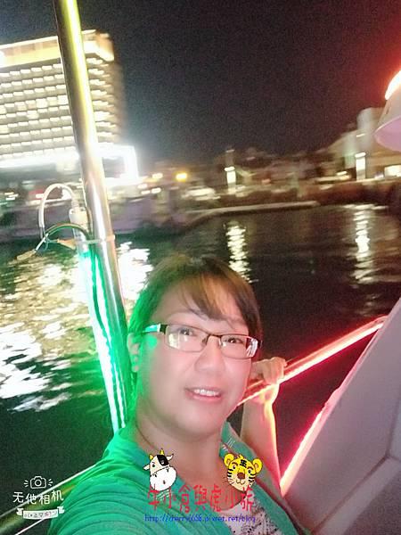 WuTa_2018-08-10_19-24-58.jpg