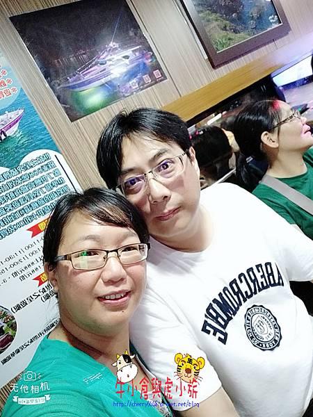 WuTa_2018-08-10_19-21-10.jpg
