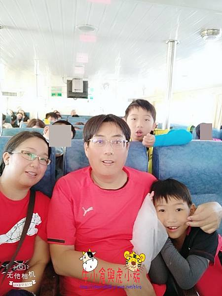 WuTa_2018-08-11_14-59-43.jpg