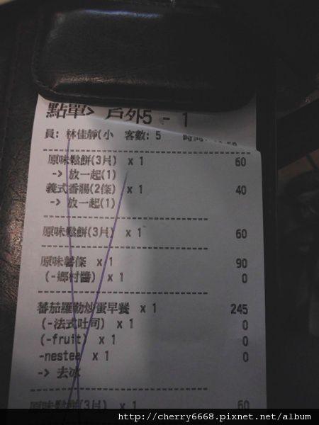 0501下午茶約會 (17).JPG