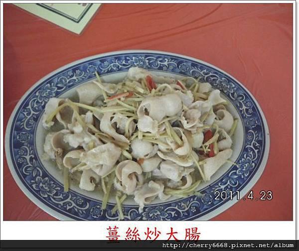 清香飲食店 (6).JPG