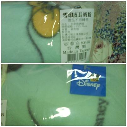 迪士尼的毯子