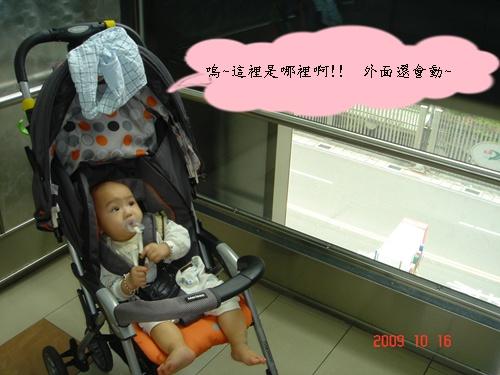 1016環球購物中心 (15).JPG