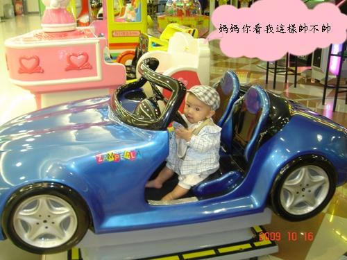1016環球購物中心 (29).JPG
