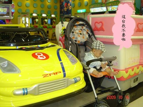 1016環球購物中心 (32).JPG