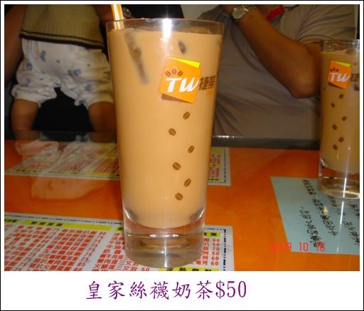 香港茶餐廳 (1).JPG