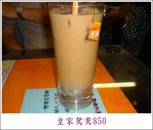 香港茶餐廳 (2).JPG