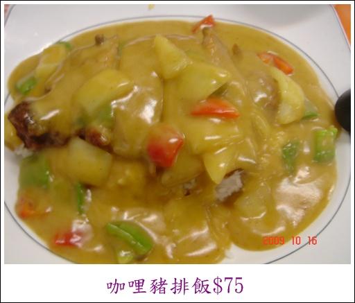 香港茶餐廳 (4).JPG