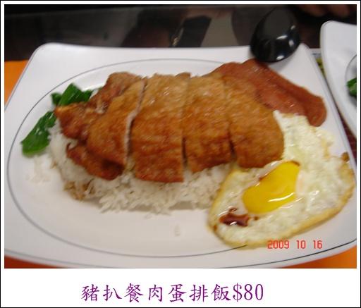 香港茶餐廳 (5).JPG