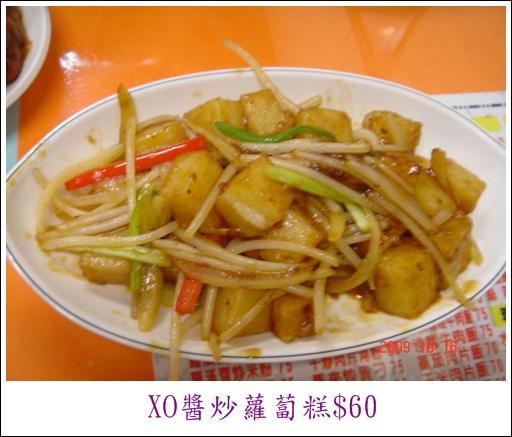 香港茶餐廳 (6).JPG