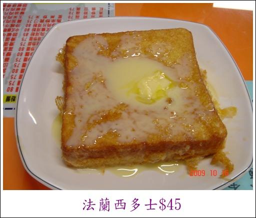 香港茶餐廳 (8).JPG