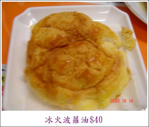 香港茶餐廳 (9).JPG