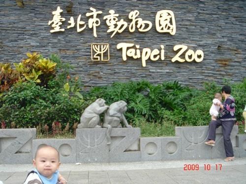 1017動物園 (90).JPG