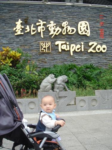 1017動物園.JPG