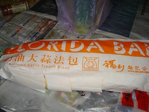 麵包 (3).JPG