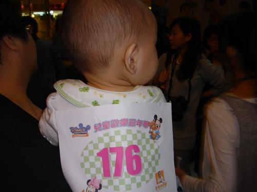 1115京華城 (1).JPG