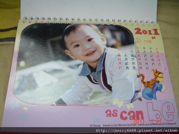 寶寶攝影寫真 (4).JPG