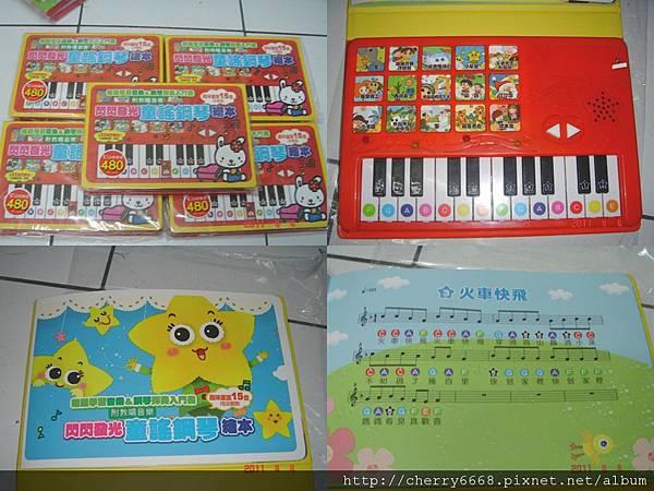 鋼琴繪本-tile.jpg