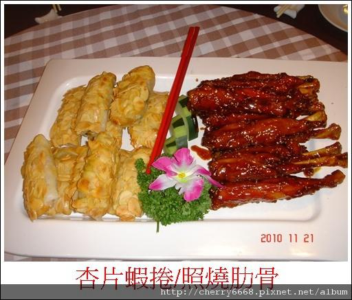喜宴菜色 (8).JPG