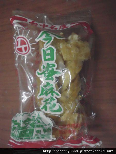 今日密麻花 (2).JPG