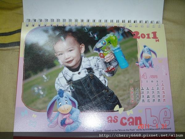 寶寶攝影寫真 (5).JPG