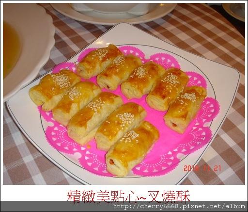 喜宴菜色 (11).JPG
