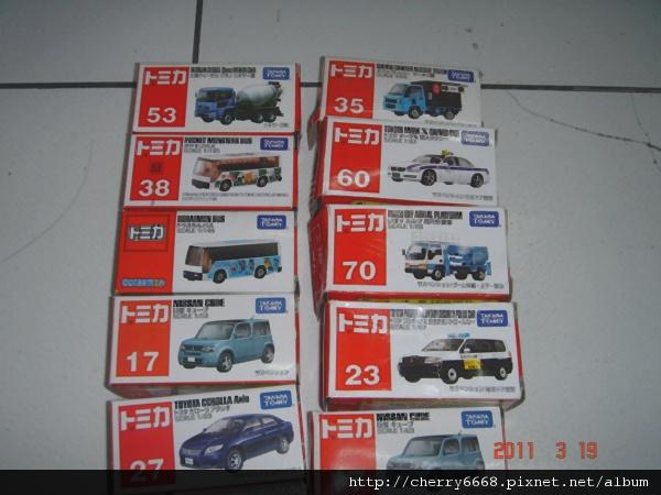 328$380-tile (1).JPG