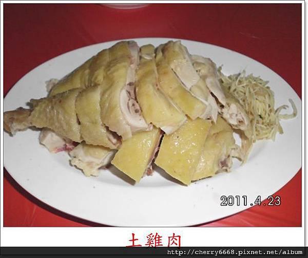 清香飲食店 (2).JPG