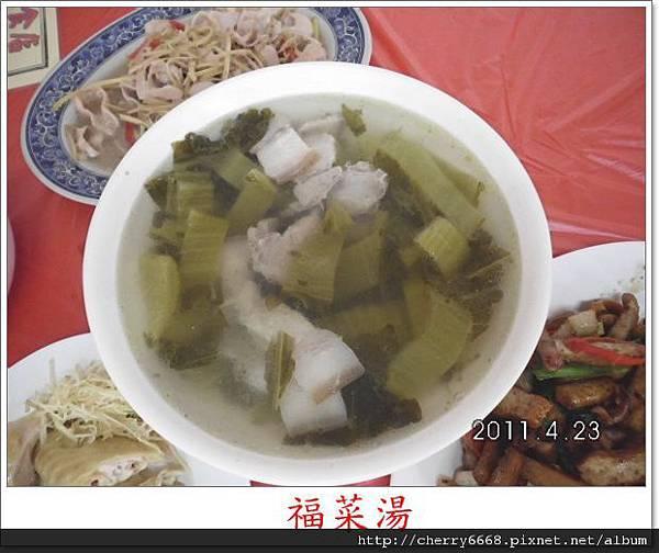 清香飲食店 (7).JPG