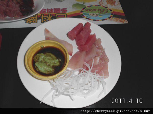 巴科隆餐廳 (3).JPG