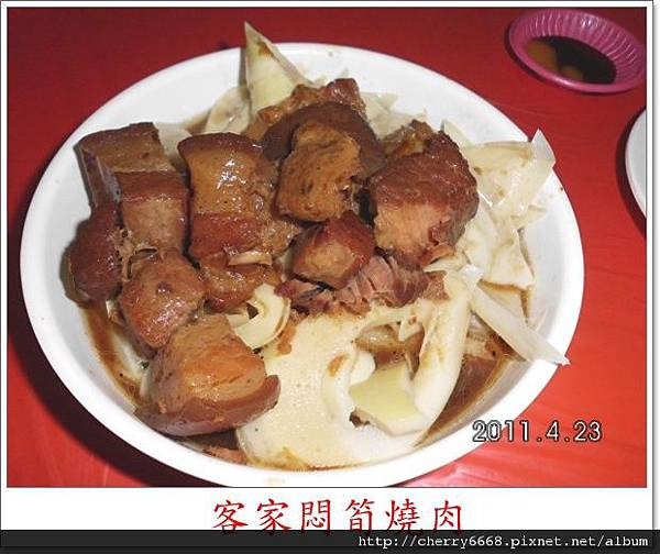 清香飲食店 (3).JPG