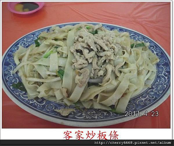 清香飲食店 (4).JPG