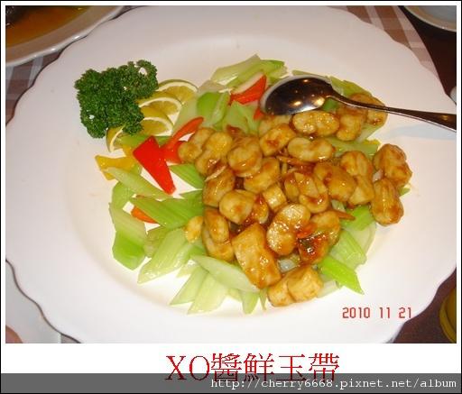 喜宴菜色 (5).JPG