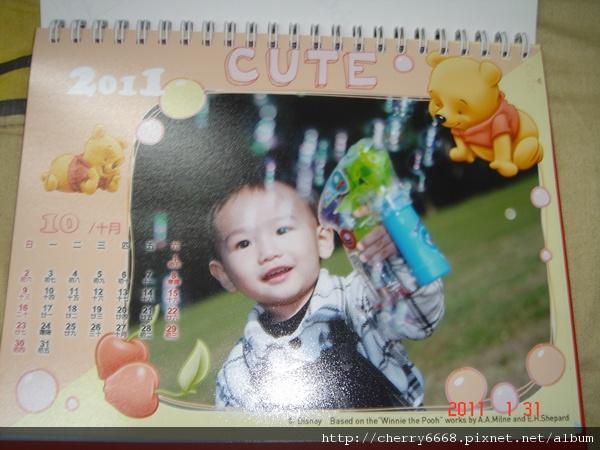 寶寶攝影寫真 (11).JPG
